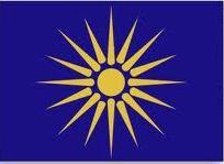 Ημέρα Μακεδονικού Αγώνα