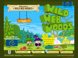 wildwed