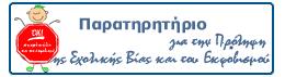 paratiritirio