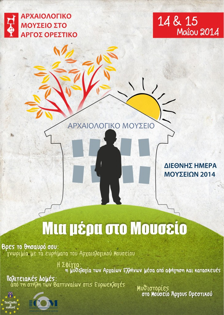 MuseumDay_finalArgosOrestiko_7May2014