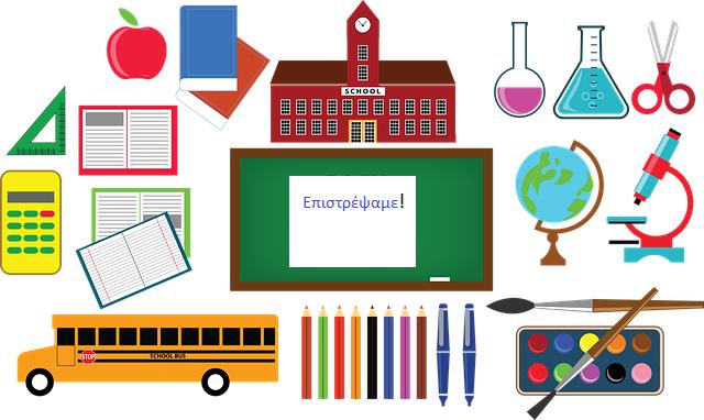 education-2016