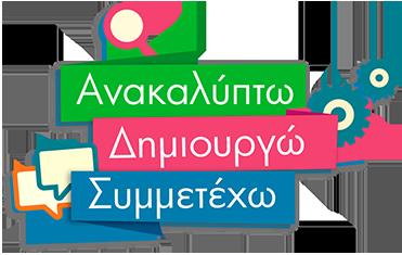 Ψηφιακή βιβλιοθήκη ΥΠΠΕΘ